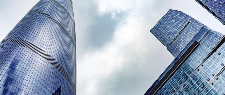 摄图网_500609682_wx_CBD新城雄伟的高楼大厦(非企业商用).jpg
